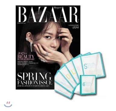 13_韓国女性誌_バザール_2017年2月号1-1