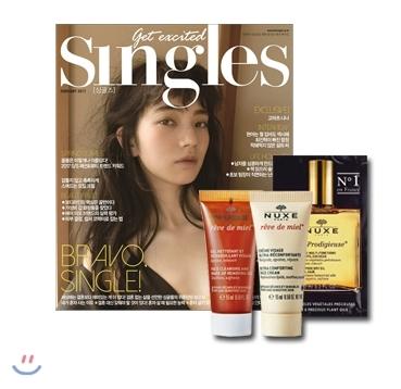 17_韓国女性誌_シングルズ_2017年2月号