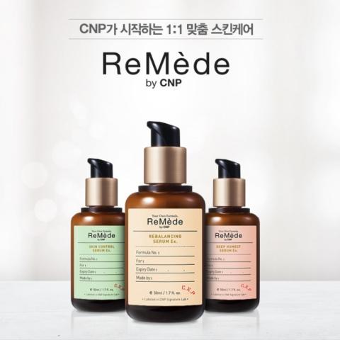 レメディ CNP_Remede CNP