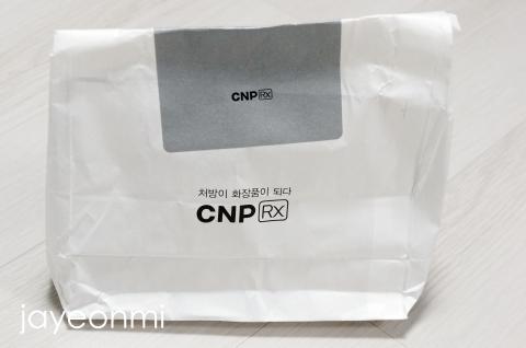 CNP_RX_LG1.jpg