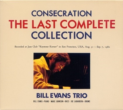 Bill Evans Consecration The Last Complete Collection Alfa Jazz 00R2-61~68