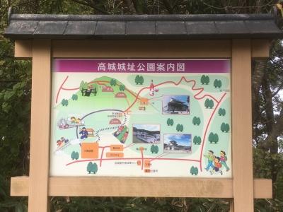 公園の案内