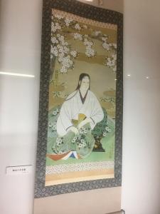 御田の方の肖像