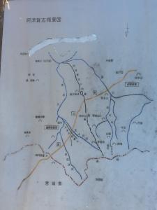 阿津賀志山の布陣概略