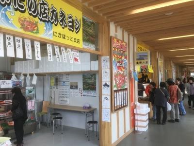 鮮魚店など