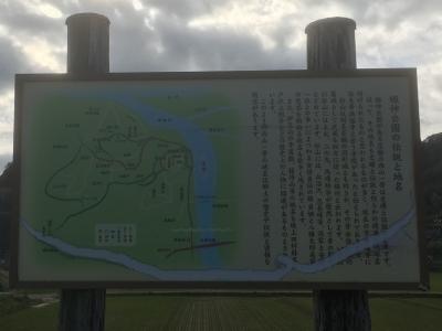 地域案内図