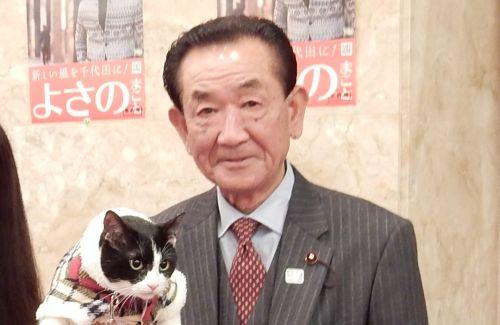 千代田区議会議長 戸張孝次郎先生  500