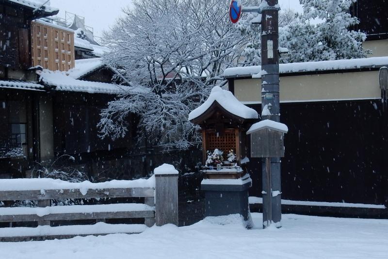 雪京都 150