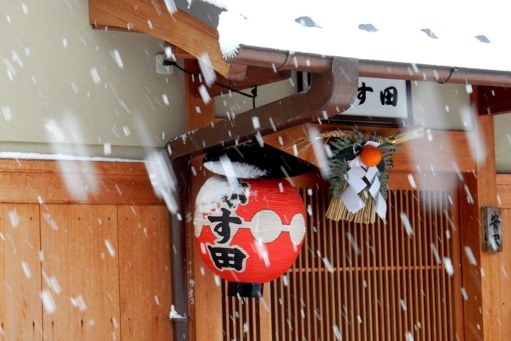 雪京都 179