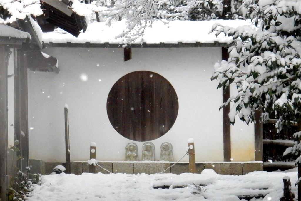 雪京都 379