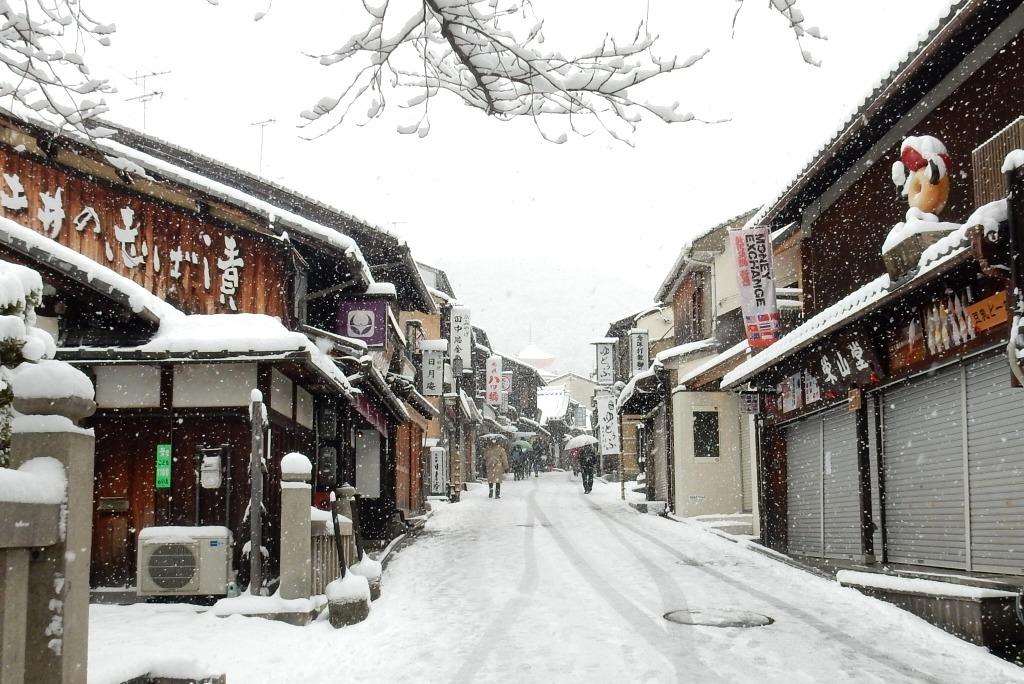 雪京都 261