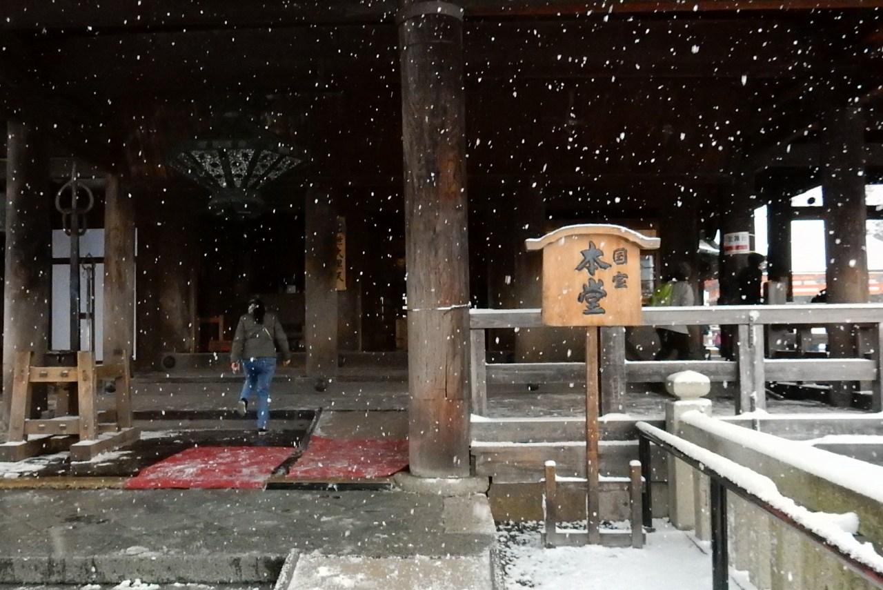雪京都 284