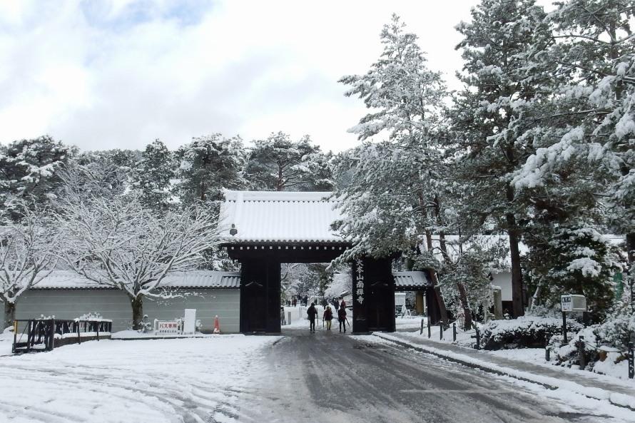 雪京都 454