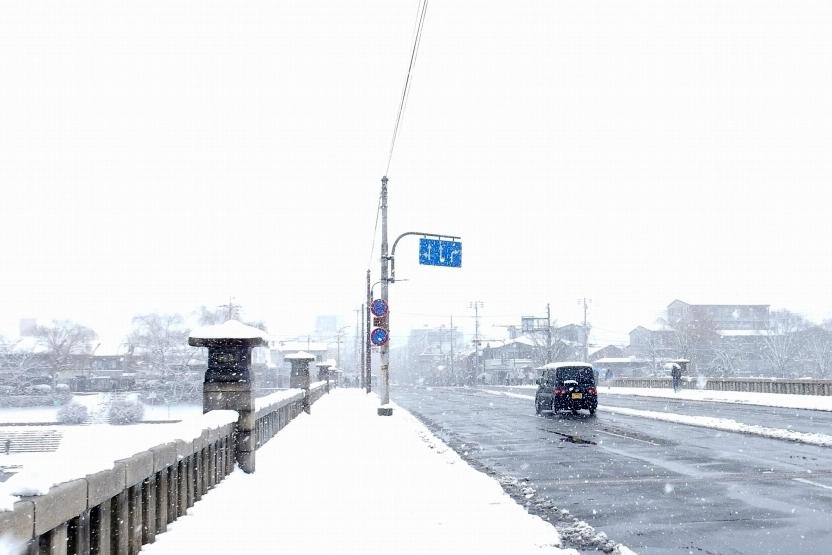 雪京都 525