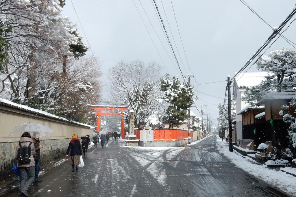 雪京都 543