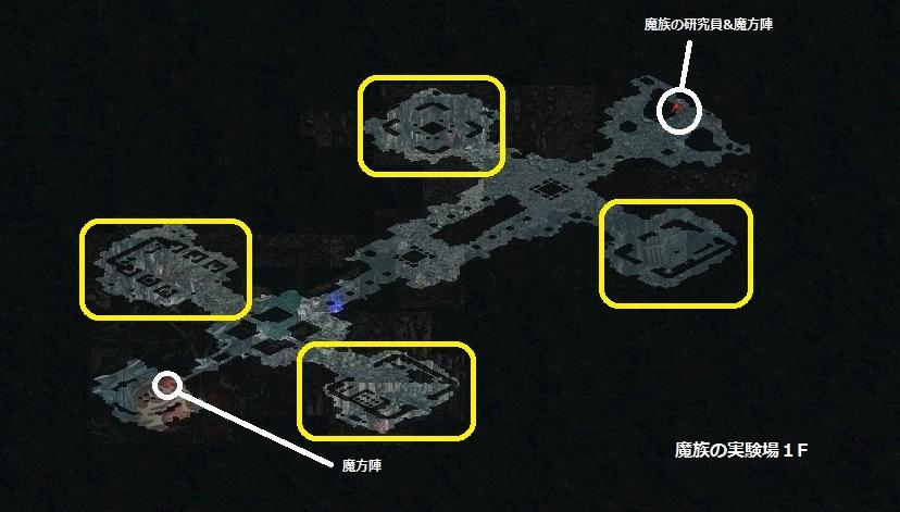 実験場マップ1F