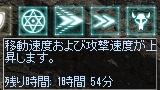 GP小ネタ2
