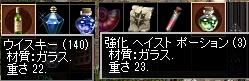 GP小ネタ1
