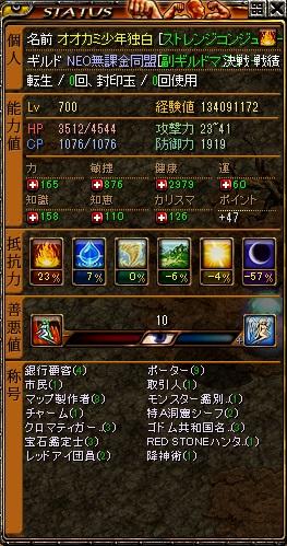 20161026001.jpg