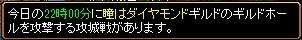 20161030001.jpg