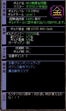 20170205001.jpg
