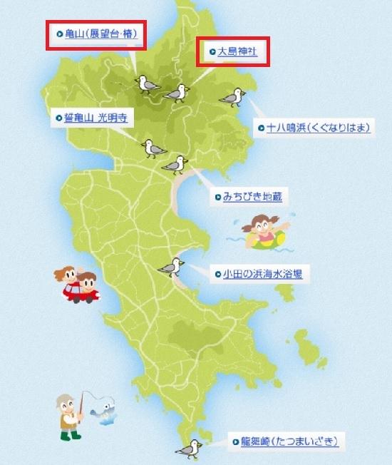 気仙沼大島地図亀山大島神社