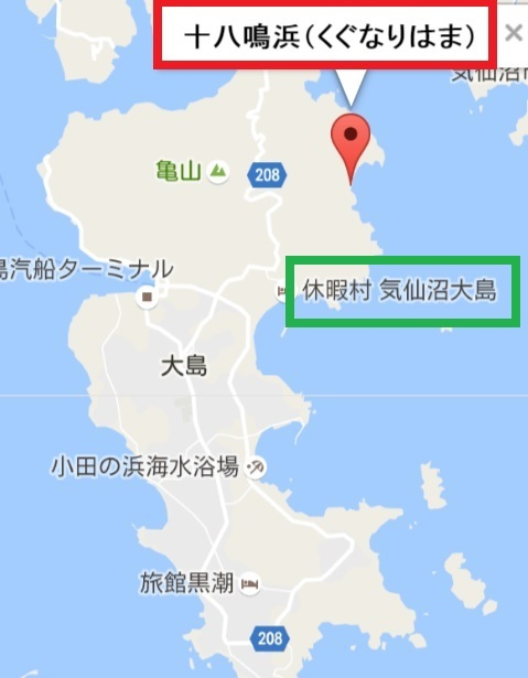 十八鳴浜地図