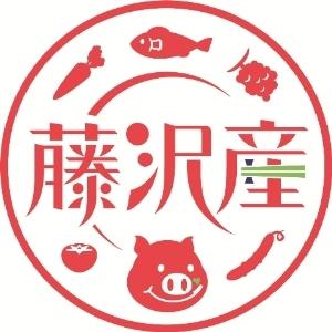 藤沢産ロゴ