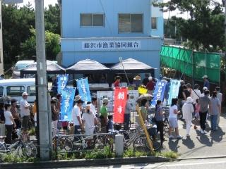 藤沢朝市 (1)
