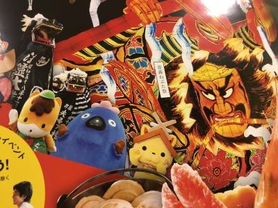 2017ふるさと祭り東京_170102_0002