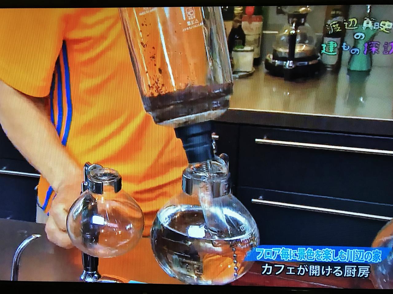 IMG_742kohi6.jpg