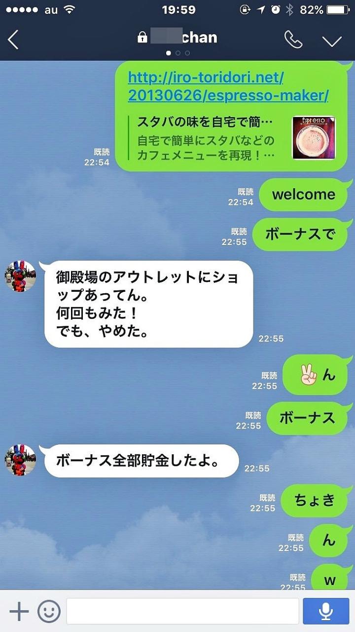 IMG_742line28.jpg