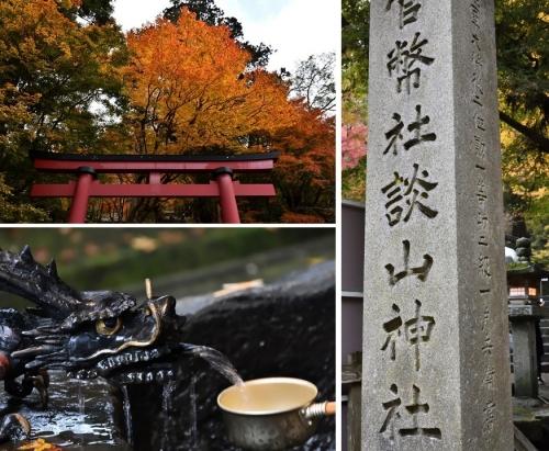 ①談山神社