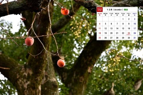 12月カレンダー2