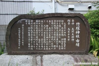 竹塚神社(足立区竹の塚)5