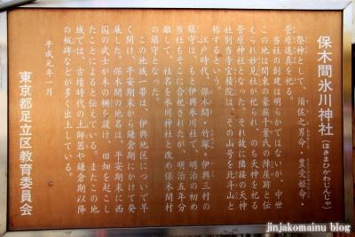 保木間氷川神社(足立区西保木間)4
