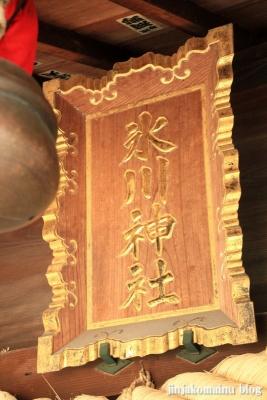 保木間氷川神社(足立区西保木間)12