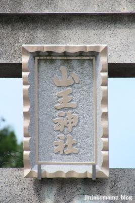 山王神社(足立区保木間)3