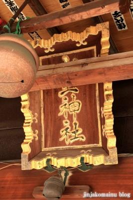 山王神社(足立区保木間)5