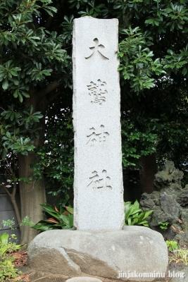 大鷲神社(足立区花畑)3