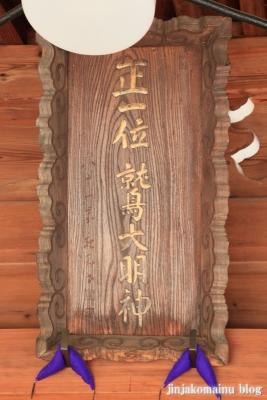 大鷲神社(足立区花畑)9