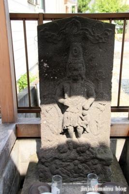 稲荷大明神(足立区南花畑)2
