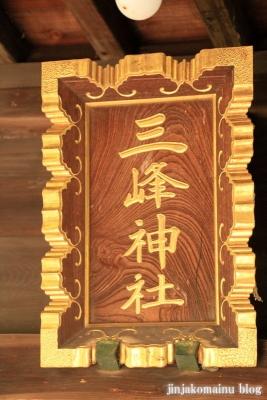 鷲神社(足立区島根)21