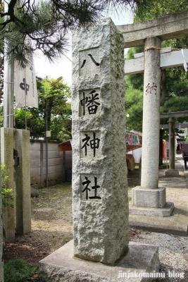 八幡神社(足立区六月)2