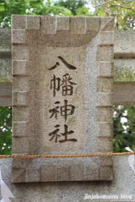八幡神社(足立区六月)6