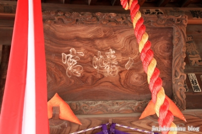 八幡神社(足立区六月)10