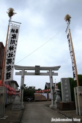 栗原氷川神社(足立区栗原)1