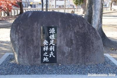 下野國一社 八幡宮(足利市八幡町)5