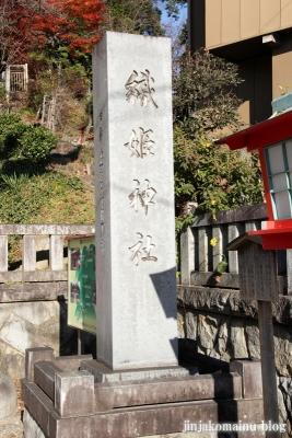 織姫神社(足利市西宮町)3