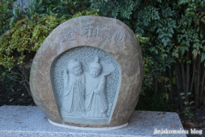 八雲神社(足利市緑町)9